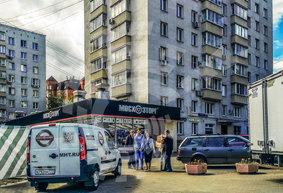 Аренда офиса Зацепский Вал улица Аренда офиса 30 кв Елецкая улица