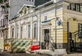 Найти помещение под офис Колокольников переулок Аренда офиса 10кв Пилотская улица