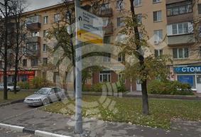 Аренда офисов проспект буденного, 30 газета аренда офиса без посредников в москве