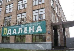 Аренда офисов метро новогиреево коммерческая недвижимость в кеме