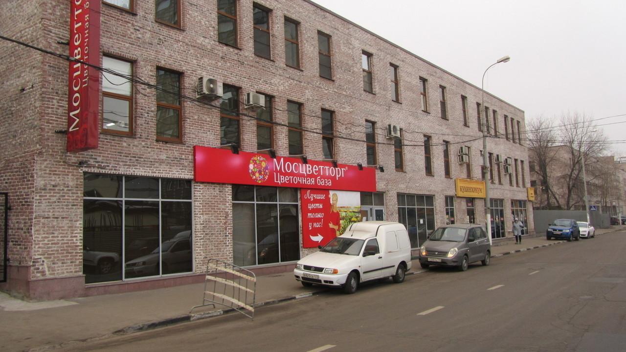 лучшая коммерческая недвижимость в болгарии самые лучшие предложения