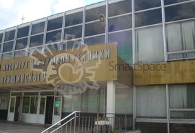 Аренда офиса в москве в зао недалеко от метро коммерческая недвижимость в борисполе
